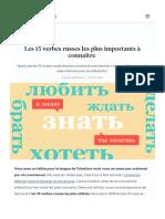 Les 15 verbes russes les plus importants à connaître
