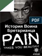dzheriko_Sanfayer_Istoria_Voina_Bretariantsa