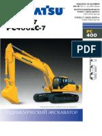 KOMATSU_PC400-7.pdf