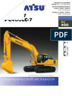 pc400_7.pdf