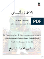 cheikh-ahmad-tidjc3a2nc3ae-chc3a9rif