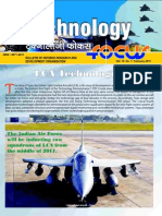 LCA Technology