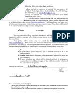 Atļauja-personas-datu-apstrādei_KJF2020_Pilngadīgiem_angliski