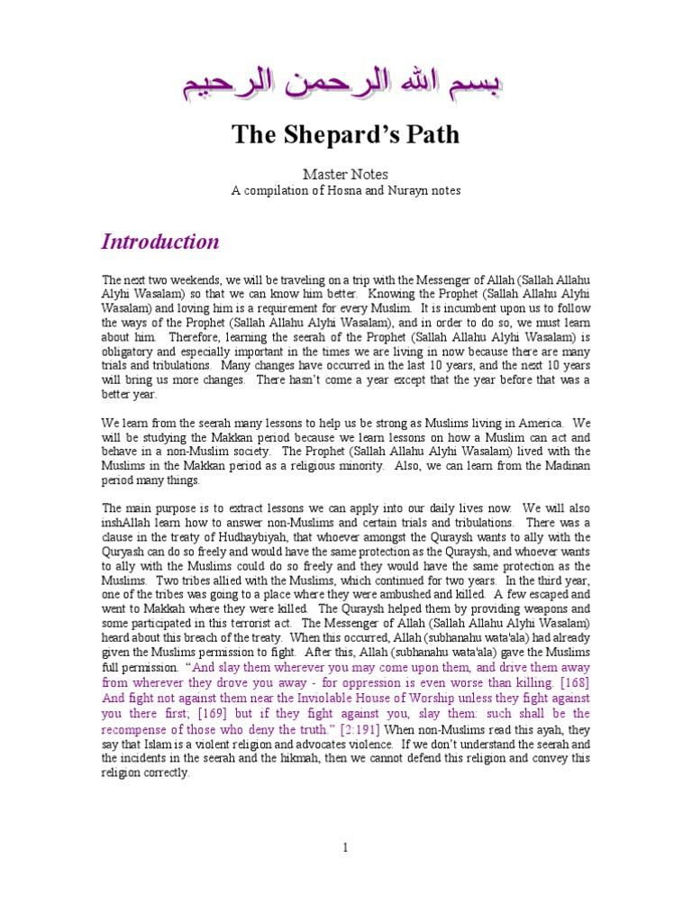 Shepherds Path Nurayn Notes Muhammad Mecca