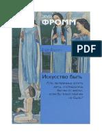 4767305.a4.pdf