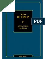 39759506.a4.pdf