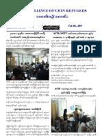 ACR News (6.2.11)