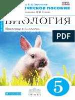 62198_dfa268f2059fe790d0398b697ba81d62.pdf