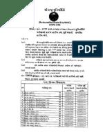 Exam Schedule March-2011