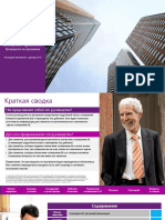 Enterprise-Agreement-Program-Guide-RU-Dec2016