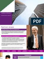 Enterprise-Agreement-Program-Guide-RU-Dec2016