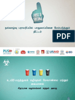 Pctorial PPT Tamil