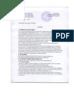 8ee5687a-789d-4f64-b590-3ddf7230744c (1).pdf