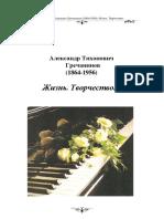 А.Т.Гречанинов. Жизнь. Творчество..pdf