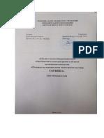 ab5ab4_d056cb2742ed4e94a4a5348c2399aa06.pdf