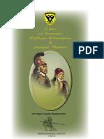 Η δίκη των στρατηγών Θεόδωρου Κολοκοτρώνη και Δημητρίου Πλαπούτα