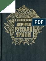 kersnovsliy_aa01.pdf