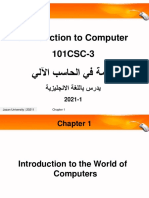 01- Chapter 1 (Introduction ).pdf