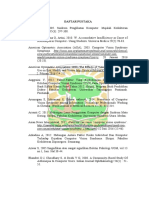 4. DAFTAR PUSTAKA-copy-1