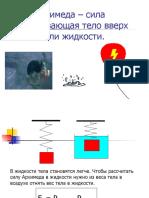 phpWLyvMV_27