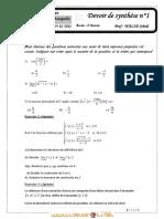 Devoir de Synthèse N°1 - Math - 3ème Technique (2012-2013) Mr WALID Jebali