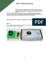 MB KEY PROG 2 NEC-2.pdf