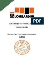 dvigatel_lombardini_3ld510