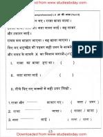 CBSE Class 1 Hin-Read Comprehension.pdf