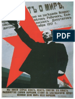 CommunistPoster_2