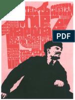 CommunistPoster_4