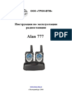 alan_777_manual_rus