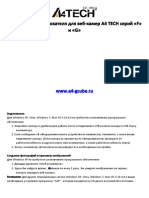 PK-XXXF_& G_CD_Russian_manual.pdf