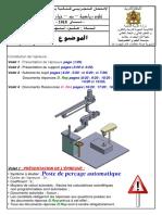 Sujet Mai-2018_-Poste de perçage automatique (1).pdf