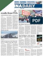 China Daily 20181025