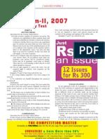 NDAExam(II),2007
