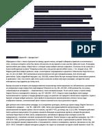 Цитаты и письмо Ибсена к Григу.docx