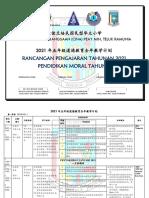 2021年五年级道德教育全年教学计划 (修订版KSSR) RPT Pendidikan Moral SJKC Tahun 5 2021 (Semakan)