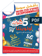 Catalogue-Annversaire-2020-web.pdf