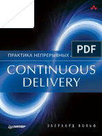 continuous_delivery_praktika_nepreryvnykh_apd