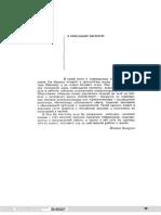 kohoutek019-021.pdf