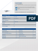 productsheet_5740120683132.pdf