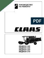 Repair_manual_CLAAS_MEDION_310_320_330_340.pdf