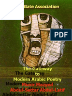 The Gateway to Modern Arabic Poetry the English Version