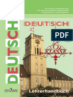 156- Немецкий язык. 6кл. Книга для учителя_Бим И.Л. и др_2015 -102с.pdf