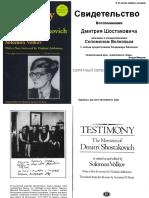 Svidetelstvo_Vospominania_D_D_Shostakovicha.pdf