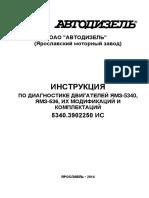 Diag_Yamz_5340_536.pdf