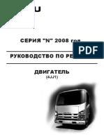 rukovodstvo_po_remontu_dvigatelya_4jj1.pdf
