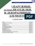 501-08.pdf