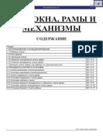 501-11.pdf