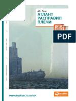 4236675.a4.pdf